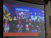 Jajaran Mahasiswa yang berhasil mendapatkan apresiasi akademik dari Chung Hua University (CHU), Hsinchu, Taiwan (R.O.C.) © dokumentasi narasumber